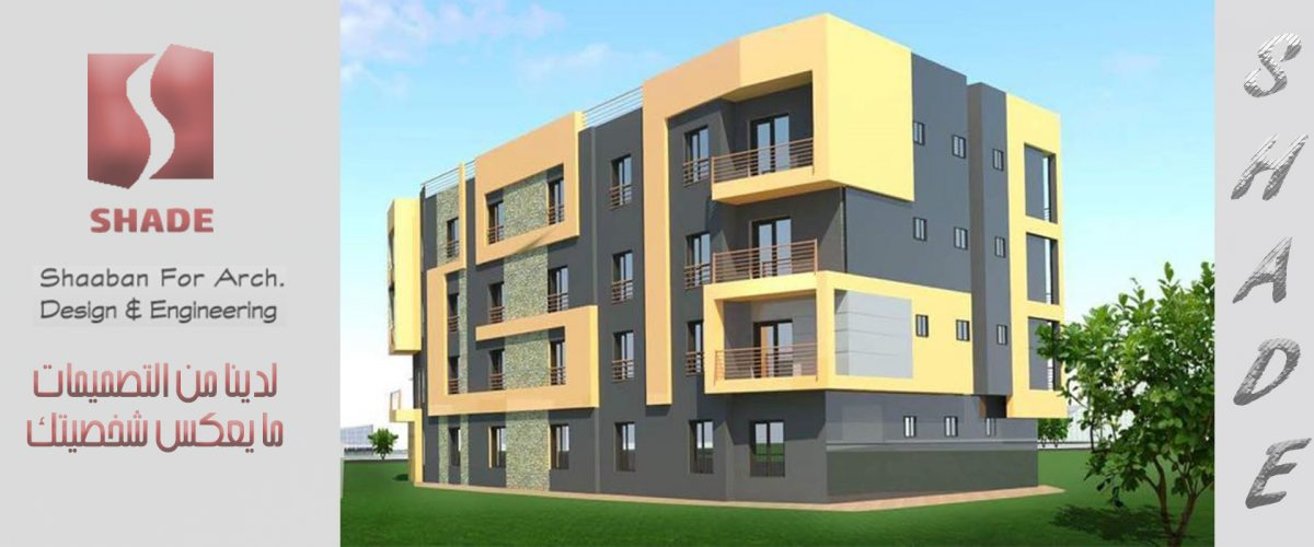 Redesign and Development of Residential Building Elevations at gardinya haits 2